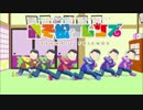 【MMDおそ松さん】ようこそ赤塚パークへ thumbnail