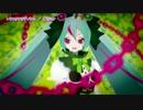 【ニコカラ】レウコクロリディウム【On Vocal】