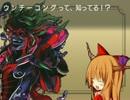 第74位:ウ ン チ ー コ ン グ っ て 知 っ て る ! ? 陸 thumbnail