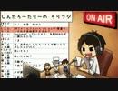#227ソロトークラジオ【ろりラジ】怪盗キッドボイスで送るニヤつく時間
