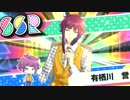 【実況】ガチホモ✩演劇団Part7【A3!】