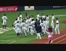 代打小谷野選手でサヨナラ勝利【2017/04/27】