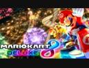 マリオカート8 DELUXE を実況プレイ part1
