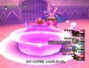 【DQX】バトルロードSランク、魔幻の芸術家(大魔王マデサゴーラ)