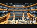 ショートサーキット出張版読み上げ動画2452nico