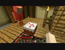 【Minecraft】 馬 【2人実況】 #6