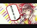 【例大祭14】ブチアゲ♂トウホウ【クロスフェード試聴】