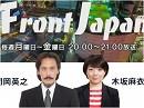 【Front Japan 桜】イスラエル視察報告 / 映画で学ぶユダヤ・イスラエル...