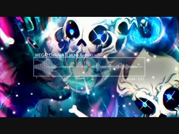 MEGALOVANIA (Laiche Remix) [Undertale Remix]