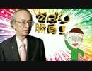 【宮崎正弘】ずばり勝負 2017.04.28