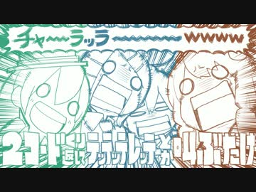 初音ミクぐらふぃコレクション『ピノキオP特集』/イロイロなメディアで初音ミク 超歌舞伎