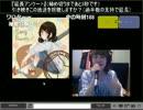 「ニコ生クルーズ生主紹介」part48 ウシシ(生放送主)