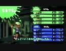 【S+99】タチウオヤグラの勝ち方【スプラトゥーン】