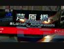 ASHR ZONE