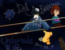 【Doll&Puppeteer】 UNDERTALE実況 Part7.5