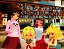 【MMD紙芝居】夢窓 第17話【MMDにっき】