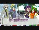 次元戦争RPG マギカロギアⅢ メインフェイズ編①