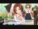 【デレステ】「Nocturne」イベントコミュまとめ thumbnail