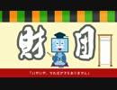 第29位:財団小話「泡牡丹」
