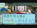 【艦これ】ほっぽちゃんを嫁艦にしたくて!パート83【実況】