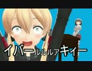 【MMD艦これ】千葉!滋賀!佐賀!