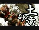 【MHXX】砥石ハンター戦記 10話【ゆっくり実況プレイ】