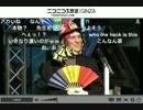 任天堂公式に学会扇子装備で出た歌劇派学生 #超ちんぽを見せろ安倍晋三