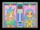 マジカルドロップ (データイースト・1995.06) 2/2 thumbnail