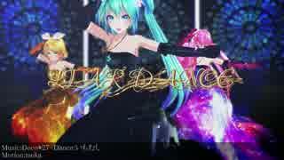 【MMD】ライアーダンス(モーション配布)