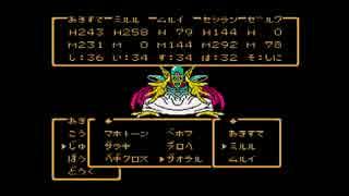 【過去生】【実況】 T-ドラゴンクエスト 第30回【初見】【五時起き】