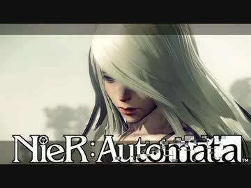 【実況】NieR:Automata 命もないのに、殺し合う。#15