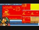 【ゆっくり】ポケットモンスター真っ赤 10匹目【縛りゲー紀行】