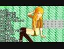 【アイマス】歌姫ペダル PCM2013 (97)