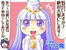 【特撮】『北川怪獣アパート』第266話【漫画】