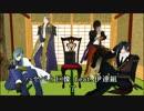 【刀剣乱舞】ハセベと巨像 feat.伊達組~最終陣後編~【偽実況】