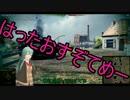 【WoT】ゆかりさんが戦車に乗る Part9 【ゆっくり+VOICEROID実況】