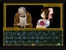 【実況】御神楽少女探偵団 初見プレイでクリアを目指す!Part6 [1-4]【PS】