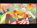 【とろろさん】愛言葉Ⅱ-piano.ver-【歌ってみた】
