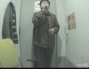 【歌ってみた】orion/米津玄師