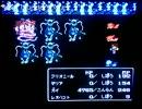 [実況]「ファイナルファンタジー II(FC)」初めてラスダン (その2)