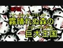 [スーパーマリオU]自称極道が○ーチ姫を二重誘拐してみた[実況]05