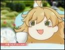 【ゆっくり自由帳】あおあおと稲妻 thumbnail