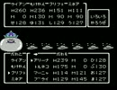 【FC版】ドラクエ4 いろいろやろうぜ字幕プレイ その17