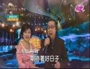 李香蘭『蘇州夜曲』台湾語版4…王秀如+林峰「高雄夜曲」