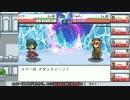 蓮子とメリーと対戦と【幻想人形演舞 -ユメノカケラ-】