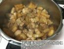 【みっこ】味しみしみ簡単豚の角煮作ってみた