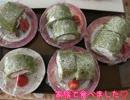 【みっこ】抹茶のロールケーキ作ってみた