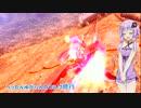 【EXVSFB】ぺったんゆかりんのフルブ修行 144日目【ゆっくり実況】