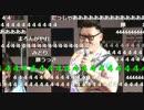 【超会議2017】超前説にまろん