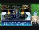 ドラクエ7 最少戦闘勝利縛り part8【ゆっくり実況】 thumbnail